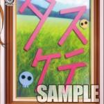 スランプ(収録:EX ラブライブ!) | ヴァイスシュヴァルツ 「今日のカード」より