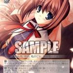 桜色の告白 音姫(収録:EX ダカーポ サクラサクパック) | ヴァイスシュヴァルツ 「今日のカード」より