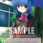 敏腕プロデューサー 美魚(収録:EX リトバス カードミッション) | ヴァイスシュヴァルツ 「今日のカード」より