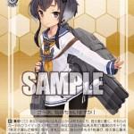 陽炎型駆逐艦10番艦 時津風(収録:艦これ 第二艦隊) | ヴァイスシュヴァルツ 「今日のカード」より
