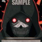 レッドプレイヤー《死銃(デス・ガン)》(収録:EX ソードアートオンラインⅡ) | ヴァイスシュヴァルツ 「今日のカード」より
