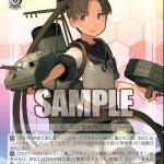 綾波型駆逐艦1番艦 綾波改二(収録:艦これ 第二艦隊) | ヴァイスシュヴァルツ 「今日のカード」より