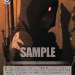 現れた死神《死銃(デス・ガン)》(収録:EX ソードアートオンラインⅡ)   ヴァイスシュヴァルツ 「今日のカード」より
