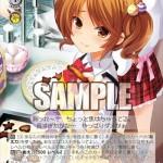 お菓子作り 玉井麗巳(収録:BP ガールフレンド(仮)) | ヴァイスシュヴァルツ 「今日のカード」より