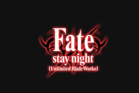 WS「Fate UBW」のトライアルデッキ