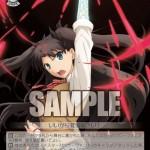 宝石魔術師「凜」が公開!WS「トライアルデッキ Fate Unlimited Blade Works」の最安予約ならココ!