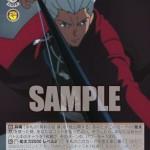 契約の証「凜」と共鳴でコンボ!助太刀を持つ「奇襲するアーチャー」がアンコモンで「Fate Unlimited Blade Works」に収録決定!