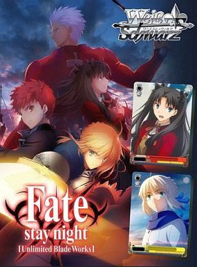WS「Fate Unlimited Blade Works」