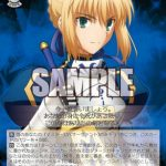 WS「Fate Unlimited Blade Works」のBOX&カートン予約最安値が更新!