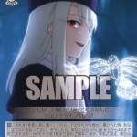 青レア「銀糸錬金 天使の詩 イリヤ」が公開!登場時に手札をコストにデッキトップ4枚からマスターをサーチ!WS「Fate Unlimited Blade Works」に収録!