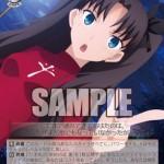 赤レア「マスターの心構え 凜」が公開!WS「Fate UBW」に収録の応援&共鳴持ちキャラクター!