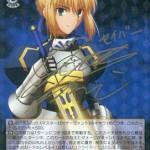 川澄綾子さんのサイン入りSP「騎士の誓い セイバー」が収録!WS「Fate UBW」の激安シングル通販ならこのお店!