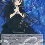 斎藤千和さんのサイン入りSP「まどかのために ほむら」が収録!WS「魔法少女まどかマギカ 叛逆の物語」のシングル通販ならこのお店!