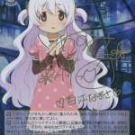 阿澄佳奈さんのサイン入りSP「円環に導かれた者 なぎさ」が収録!WS「魔法少女まどかマギカ 叛逆の物語」のシングル通販在庫があるのはココ!