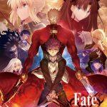 ヴァイスシュヴァルツ「ブースターパック Fate/stay night Unlimited Blade Works Vol.Ⅱ」の最安通販情報まとめ!【判明収録カードリスト付き】