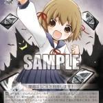 カードゲーム界の革命児 しよ子(アルティメットスターター ヴァイスシュヴァルツ)