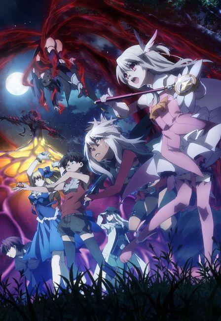 ヴァイスシュヴァルツ「Fate/kaleid liner プリズマイリヤ ツヴァイ ヘルツ」