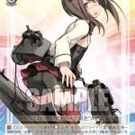 大鳳型装甲空母 大鳳(ヴァイスシュヴァルツ 艦これ 到着!欧州からの増派艦隊 スーパーレア中破パラレル)