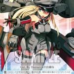 Bismarck級戦艦1番艦 Bismarck(ヴァ一シュヴァルツ 艦これ 到着!欧州からの増派艦隊 レア収録)