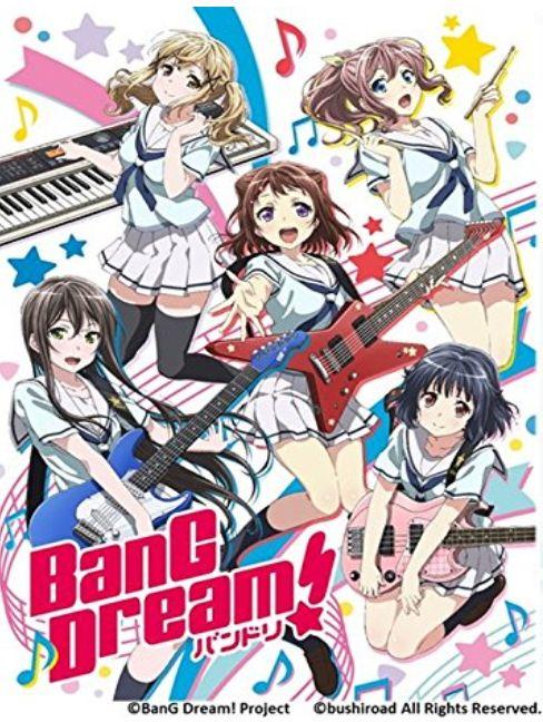 ヴァイスシュヴァルツ「トライアルデッキ+ BanG Dream!(バンドリ)」最安予約情報まとめ!【判明収録カードリスト付き】