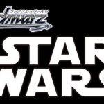 ヴァイスシュヴァルツ「スターウォーズ(STAR WARS)」最安通販情報まとめ!【判明収録カードリスト付き】