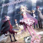 ヴァイスシュヴァルツ「Fate/kaleid liner プリズマ☆イリヤ ドライ!!」最安通販情報まとめ!【収録カードリスト付き】