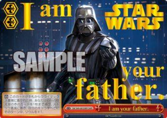 I am your father ダースベイダー(ヴァイスシュヴァルツ「STARWARS」収録スペシャルSPパラレル)