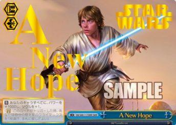 A New Hope ジェダイルーク(ヴァイスシュヴァルツ「STARWARS」収録スペシャルSPパラレル)