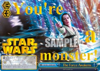 The Force Awaken レイ(ヴァイスシュヴァルツ「STARWARS」収録スペシャルSPパラレル)