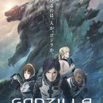劇場版アニメ映画「GODZILLA 怪獣惑星」がヴァイスシュヴァルツに参戦決定!2018年5月にトライアルデッキ+が、2018年中にエクストラブースターが発売予定!