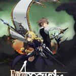WS「トライアルデッキ+ Fate/Apocrypha」最安通販情報まとめ!【判明収録カードリスト付き】