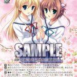 桜風の季節 エリカ&由夢(ヴァイスシュヴァルツ「ダ・カーポ vs リトルバスターズ!」収録レア)