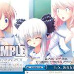 もう、忘れない 杏&小恋&茜(WS「ダ・カーポ vs リトルバスターズ!」収録RE復刻カード)