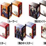 WS公式サプライ「Fate/Apocrypha」の情報が公開!Fate/Apocryphaのスリーブやストレージボックス、デッキケースやラバーマットがトライアルデッキ+と同時発売!
