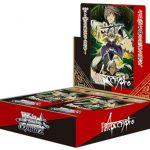 【ボックス】WS「Fate/Apocrypha」のブースターBOXを最安値で予約できるお店は?