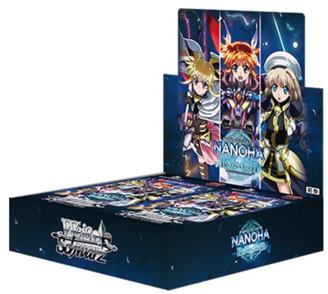 【ボックス】WS「魔法少女リリカルなのは Reflection」のブースターBOXを最安値で予約できるお店は?