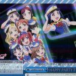 HAPPY PARTY TRAIN(スーパーレアSRパラレル)クライマックス