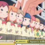 Aqours's dollhouse(WS「トライアルデッキ ラブライブ!サンシャイン!!」収録)