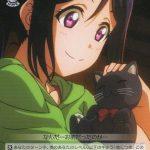 音の正体 松浦果南(LSS/W53-082) -「ラブライブ!サンシャイン!!」Vol.2