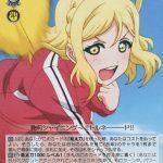 全力投球! 小原鞠莉(LSS/W53-089) -「ラブライブ!サンシャイン!!」Vol.2