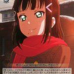 妹への想い 黒澤ダイヤ(LSS/W53-080) -「ラブライブ!サンシャイン!!」Vol.2