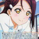 安堵の表情 桜内梨子(LSS/W53-052) -「ラブライブ!サンシャイン!!」Vol.2