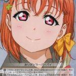 ゼロからの軌跡 高海千歌(LSS/W53-047) -「ラブライブ!サンシャイン!!」Vol.2