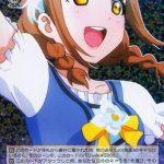 """WATER BLUE NEW WORLD""国木田花丸(LSS/W53-007) -「ラブライブ!サンシャイン!!」Vol.2"