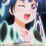 """WATER BLUE NEW WORLD""津島善子(LSS/W53-015) -「ラブライブ!サンシャイン!!」Vol.2"