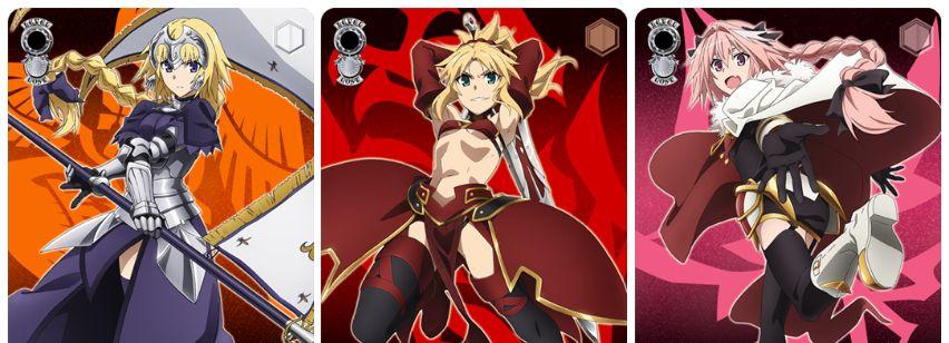 【カートン】WS「Fate/Apocrypha」がネット通販最安値のお店でカートン予約受付中!サイン入りSPカードの封入率は?