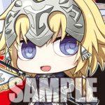 WS「Fate/Apocrypha」BOX特典PRカードまとめ