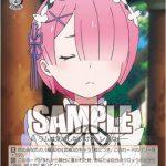 呆れ顔 ラム:リゼロ・ラム(WS「ブースターパック リゼロ Vol.2」収録レア)