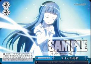 ユイとの再会(SAO Vol.2:WS)のカード画像