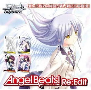 ヴァイスシュヴァルツ「Angel Beats! Re:Edit」のイメージ画像